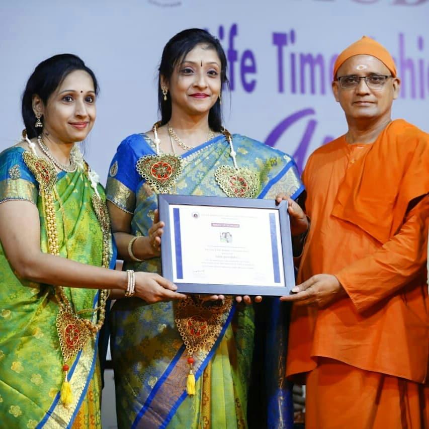 2 award