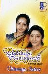 Gaana Ranjini