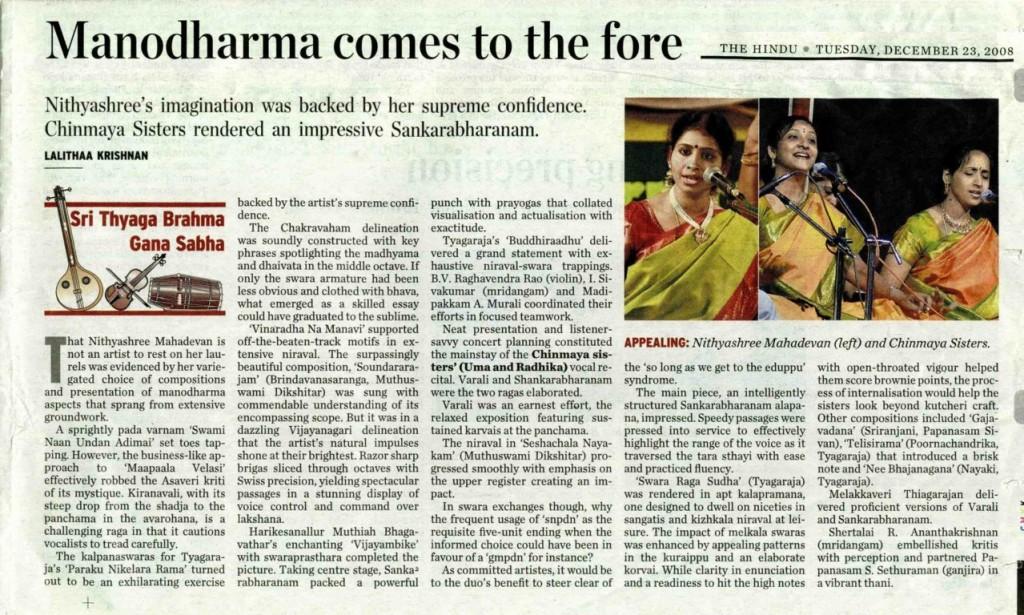 manodharma, chinmaya sisters, the hindu music review
