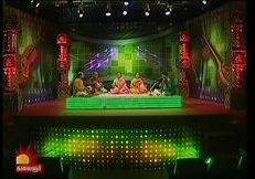Rama Nama – Kamas
