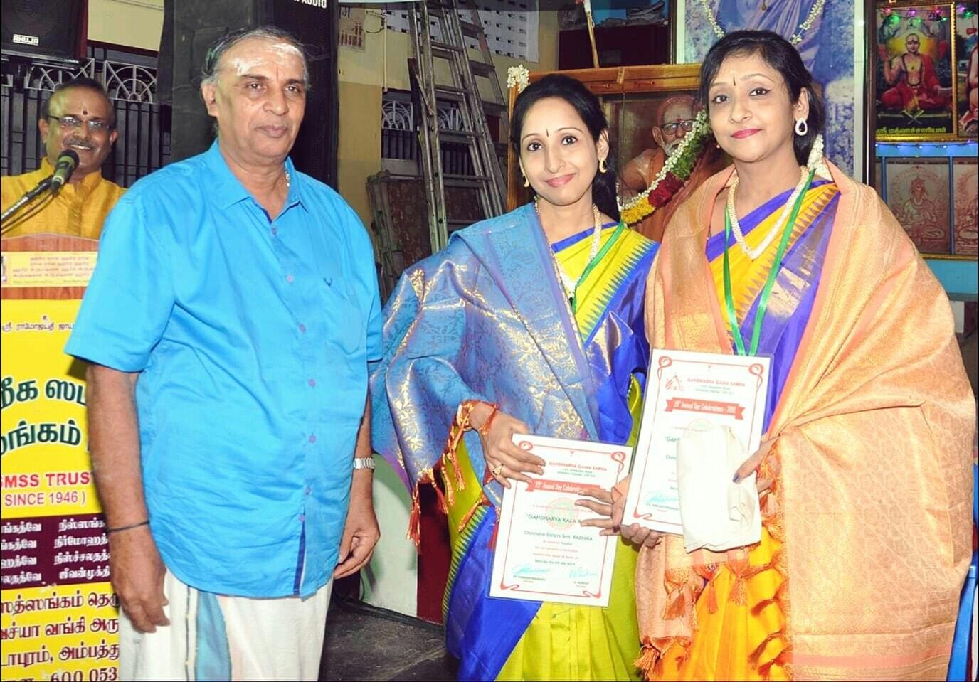 3 award